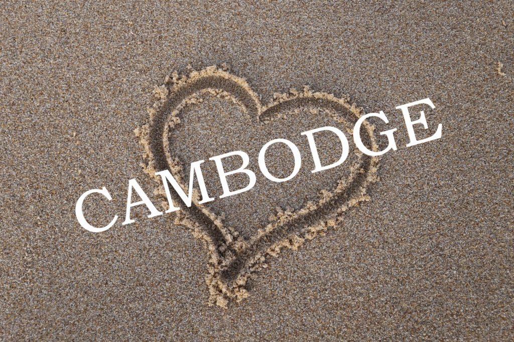 Coup de coeur Cambodge
