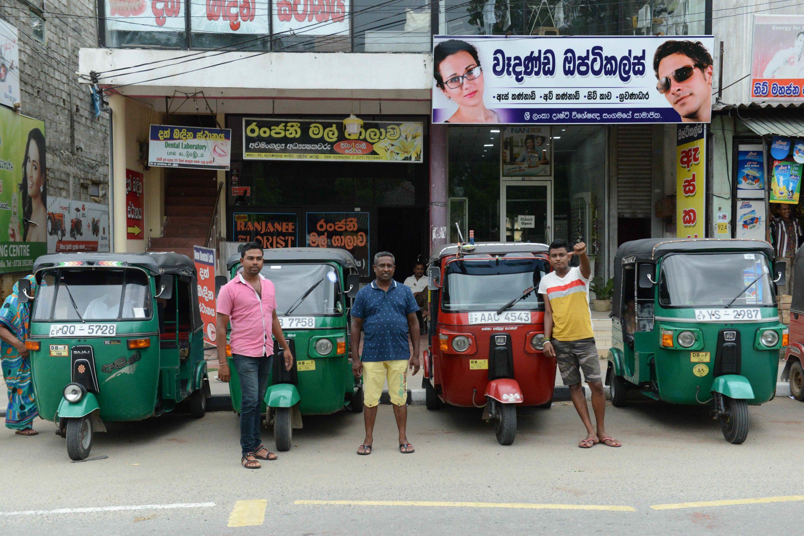 De Negombo à Dambulla